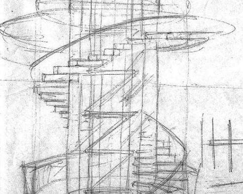 Архитектура. Размышления о стиле